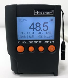 Dualscope MP0R